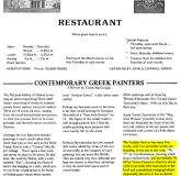 1979 - Contemporary Greek Paintings and Prints